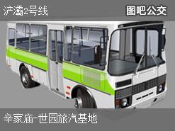 西安浐灞2号线上行公交线路