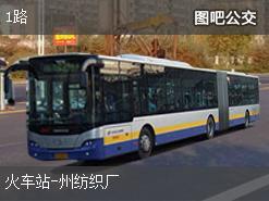 湘西1路上行公交线路