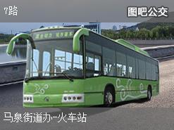 咸阳7路上行公交线路