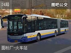 延边24路上行公交线路
