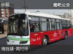 宜昌60路上行公交线路