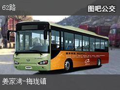宜昌62路上行公交线路