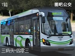 宜昌7路上行公交线路