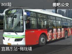宜昌B68路上行公交线路