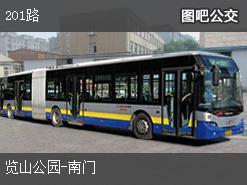 银川201路上行公交线路