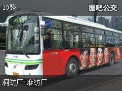 岳阳10路上行公交线路