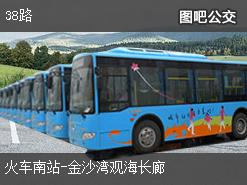湛江38路上行公交线路