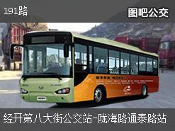 郑州191路上行公交线路