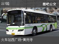 郑州217路上行公交线路
