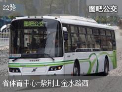 郑州22路上行公交线路