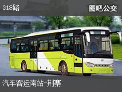 郑州318路上行公交线路
