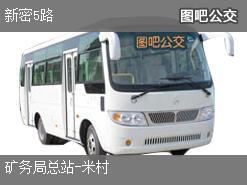 郑州新密5路上行公交线路