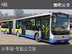 郑州6路上行公交线路