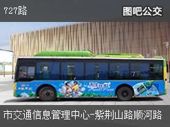郑州727路上行公交线路