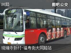 郑州98路上行公交线路