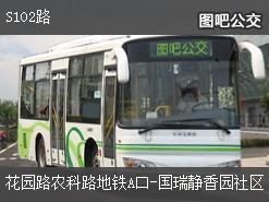 郑州S102路上行公交线路