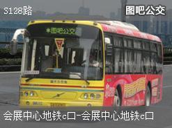 郑州S128路内环公交线路