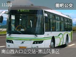 镇江112路上行公交线路