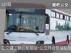 镇江223路上行公交线路