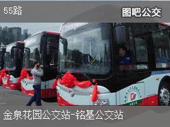 镇江55路上行公交线路