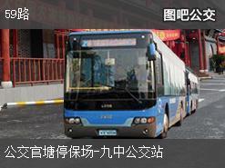 镇江59路上行公交线路