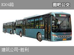 镇江K304路上行公交线路