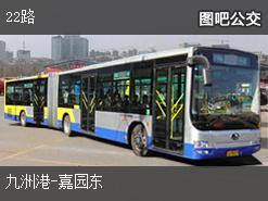 珠海22路上行公交线路