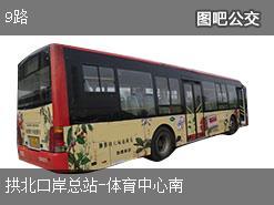珠海9路上行公交线路
