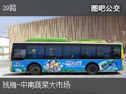 株洲29路上行公交线路