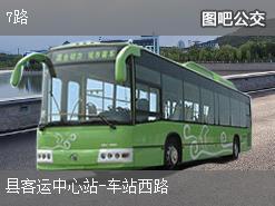 株洲7路上行公交线路