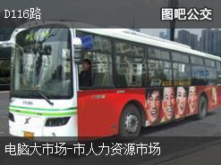 株洲D116路上行公交线路