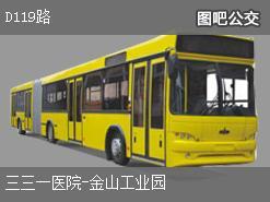 株洲D119路上行公交线路