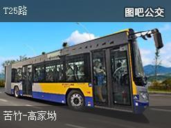 株洲T25路上行公交线路