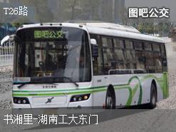 株洲T26路上行公交线路