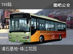 株洲T45路上行公交线路