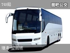 株洲T49路上行公交线路