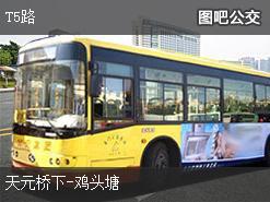 株洲T5路上行公交线路