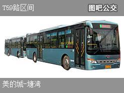株洲T59路区间上行公交线路