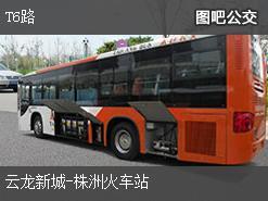 株洲T6路上行公交线路