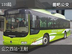 淄博133路上行公交线路