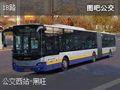 淄博18路上行公交线路