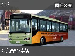 淄博24路上行公交线路